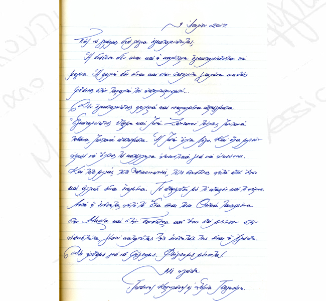 https://pandoramansion.gr/images/memoir/sxolia48.jpg