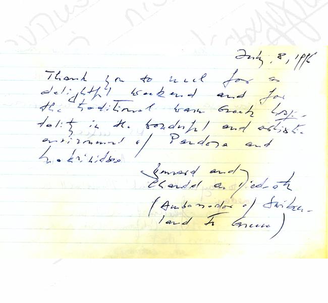 https://pandoramansion.gr/images/memoir/sxolia60.jpg